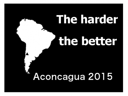 The harder the better Aconcagua 2015 crowdfunding